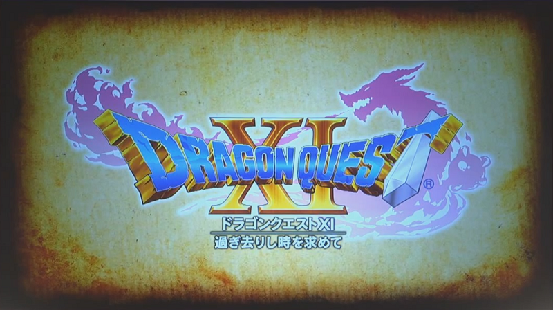 Dragon Quest XI Announced