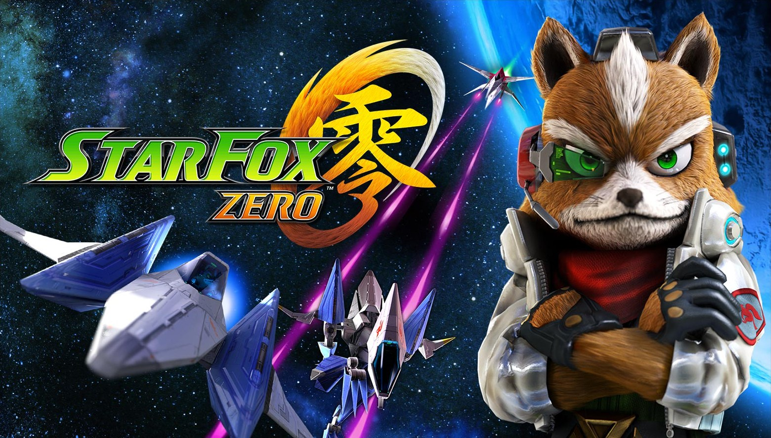 Star Fox: Zero Release Date Announced