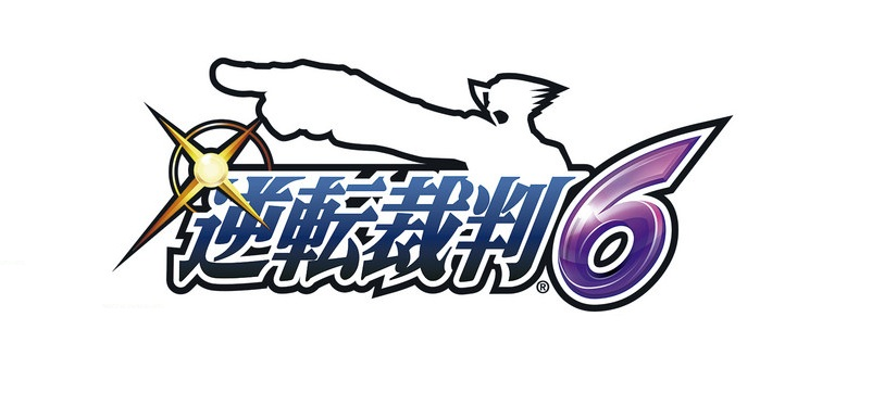 Ace Attorney 6 Coming to North America