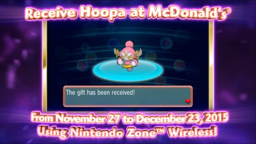 Hoopa Available At Select McDonalds Locations Starting This Weekend