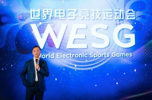 Alibaba Announces ESports Tournament