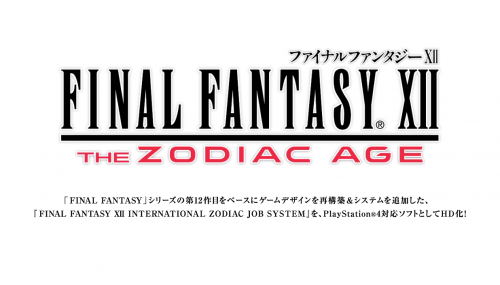 Final Fantasy XII: The Zodiac Age Announced For North America & Japan