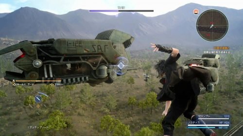 Square Enix Saturdays: Where's My Final Fantasy XV Update?