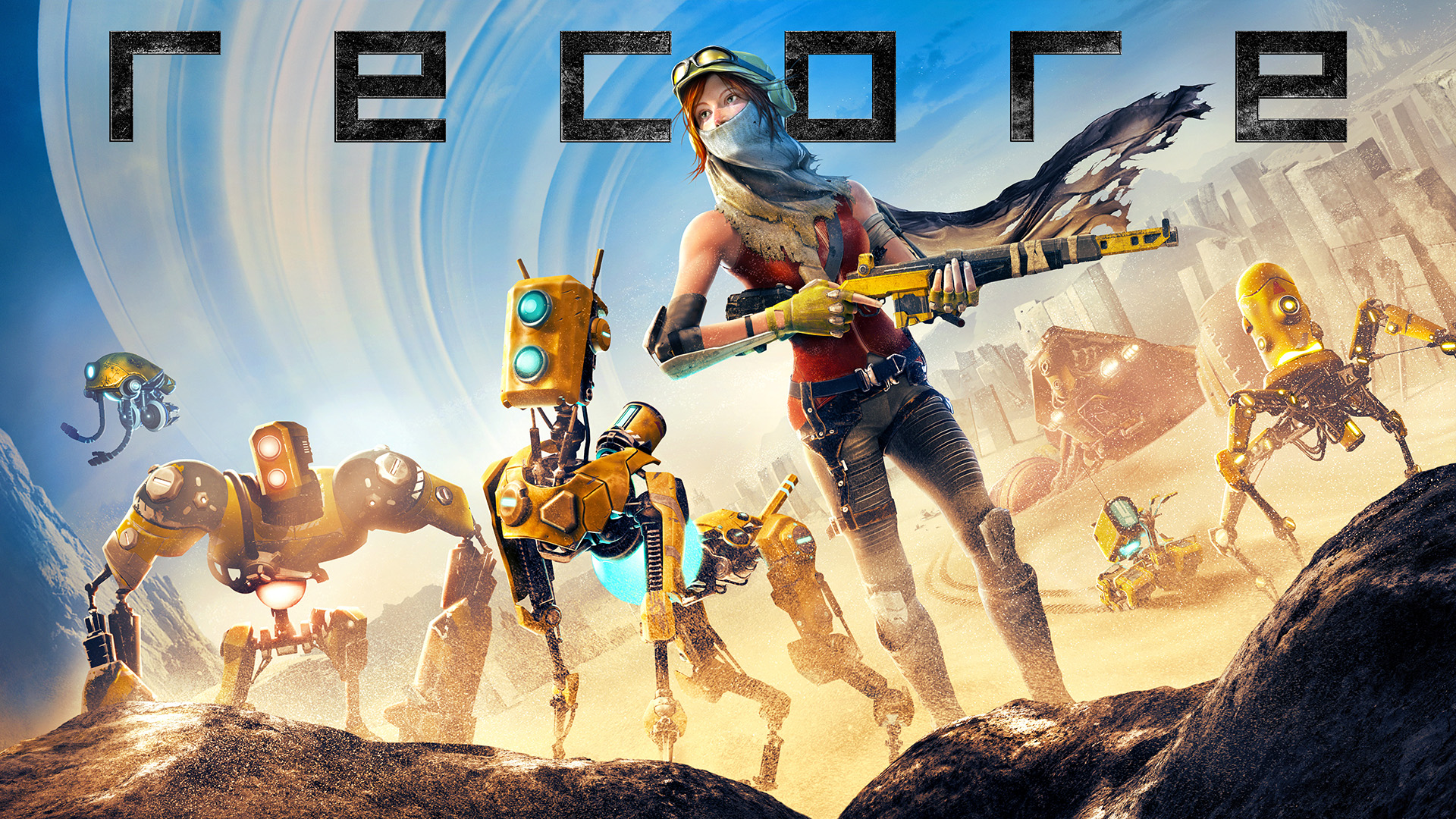 ReCore Definitive Edition Releasing August 29th