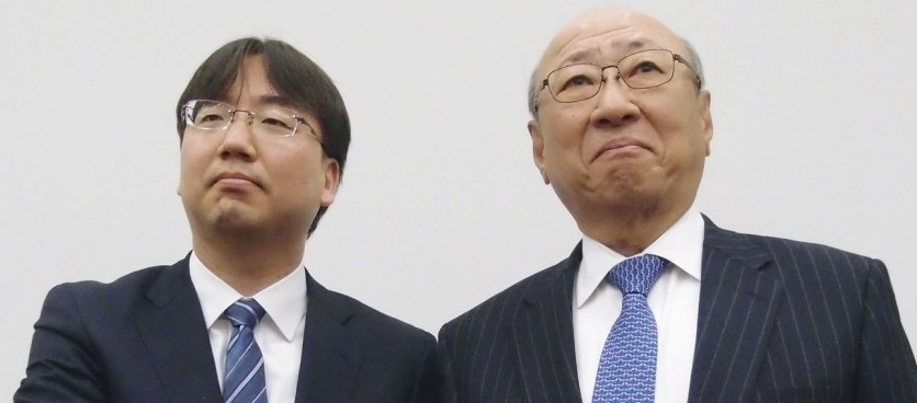 Nintendo Announces New President To Take Over In June