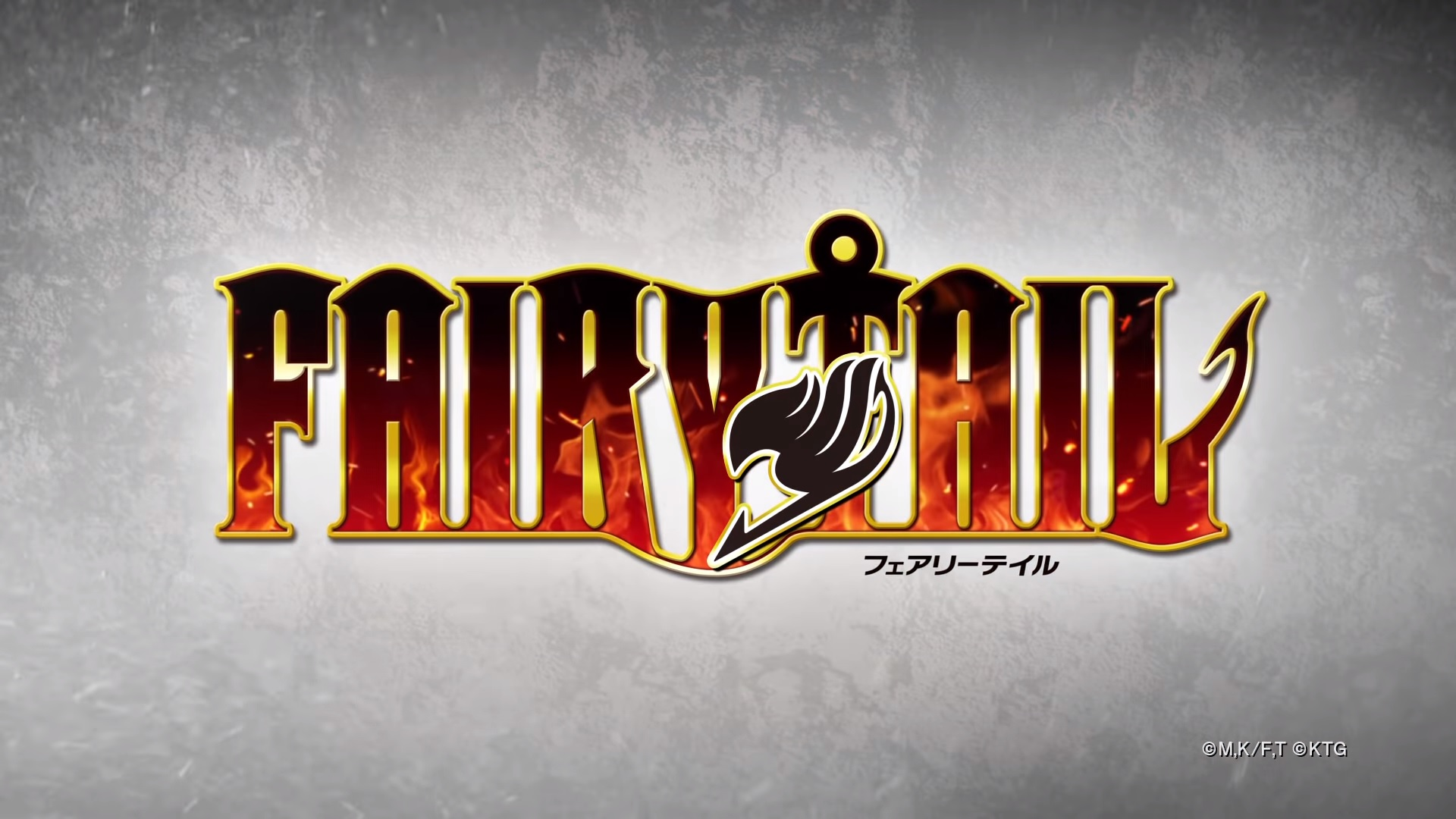 FAIRY TAIL Release Date Announced