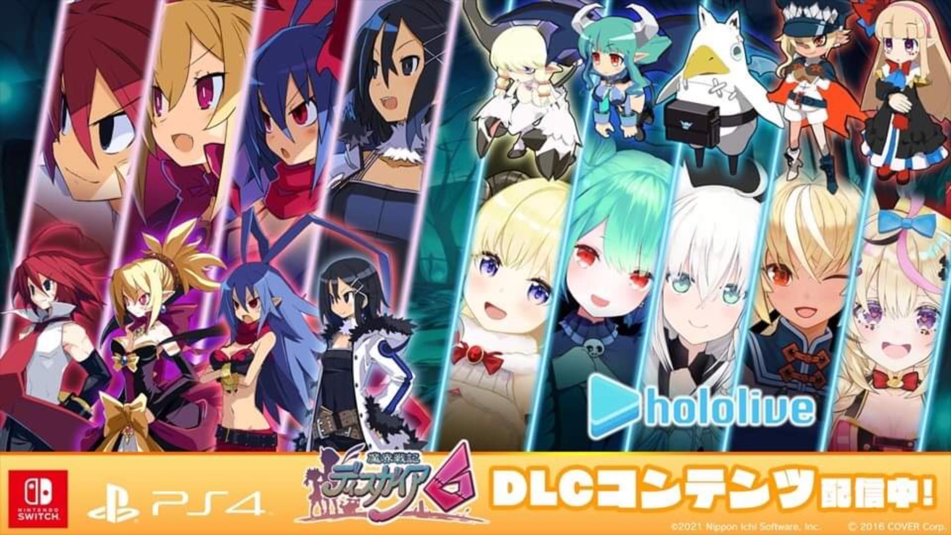 Disgaea 6: Defiance Of Destiny Hololive DLC Available In Japan