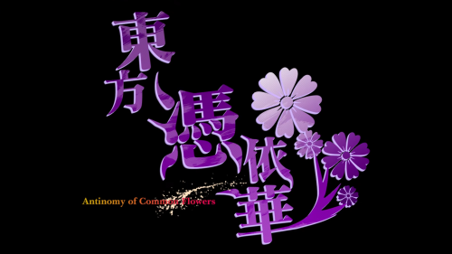 Touhou Hyouibana: Antinomy Of Common Flowers Trailer Released